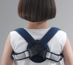 THUASNE Ligaflex Junior Kulcscsontrögzítő  Gyermekeknek